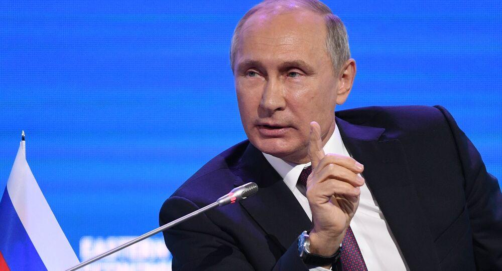 بوتين في المنتدى الاقتصادي الشرقي