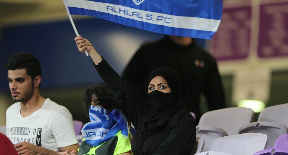 مشجعة سعودية