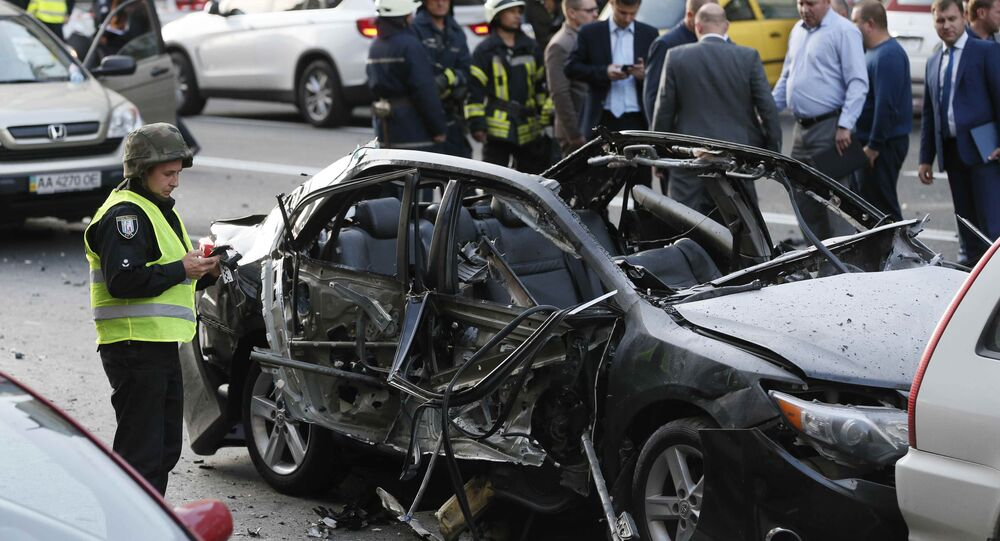 انفجار سيارة في وسط العاصمة الأوكرانية