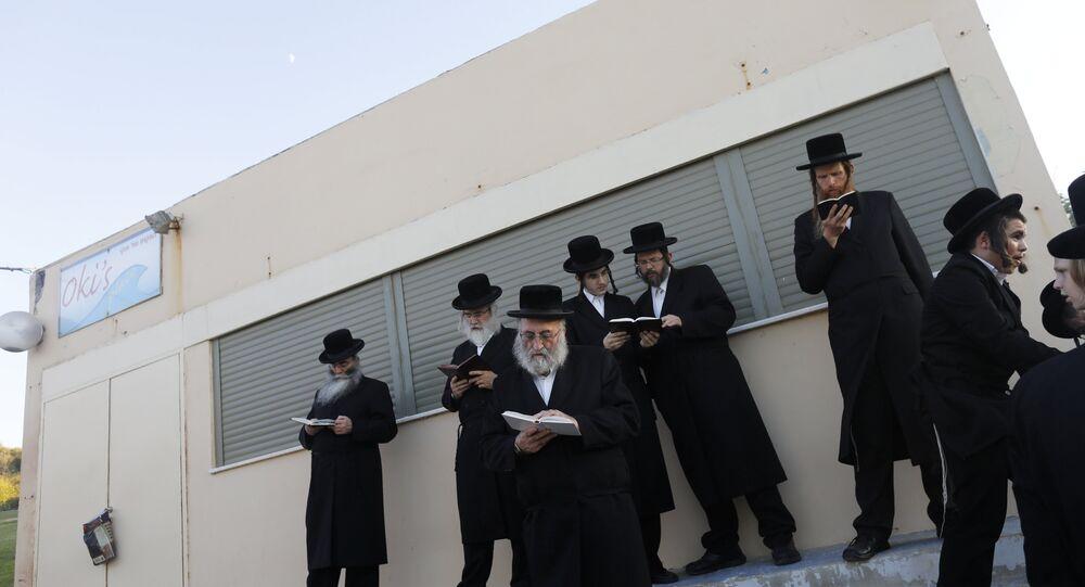 طقوس عيد الغفران في إسرائيل
