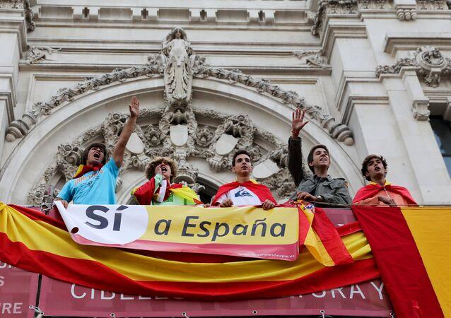 كتالونيا