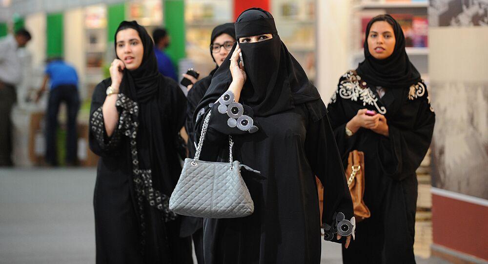 سيدات سعوديات