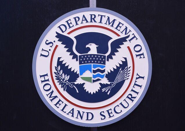 وزارة الأمن الداخلي الأميركية