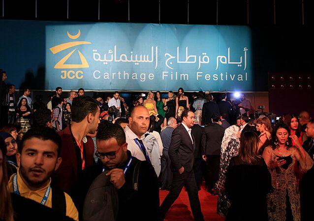 مهرجان قرطاج السينمائي