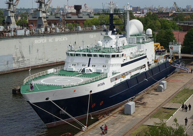 سفينة يانتار