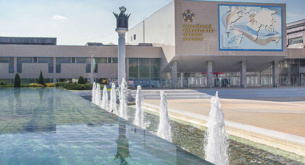 جامعة الصداقة الروسية للشعوب