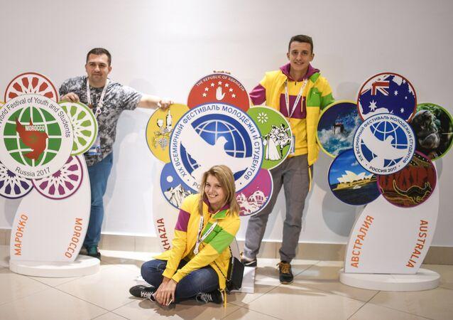 مهرجان الشباب والطلبة العالمي