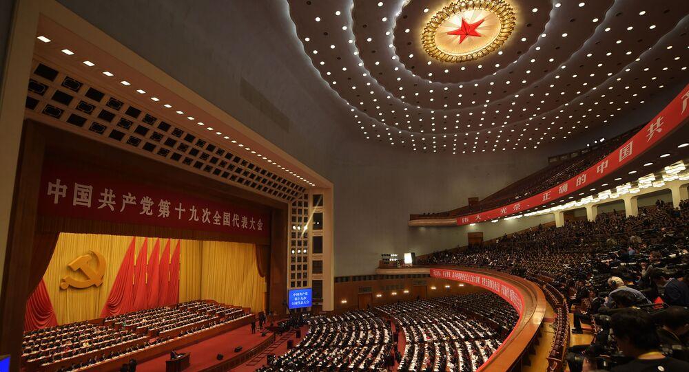 افتتاح أعمال المؤتمر التاسع عشر للحزب الشيوعي في بكين، الصين 18 أكتوبر/ تشرين الأول 2017
