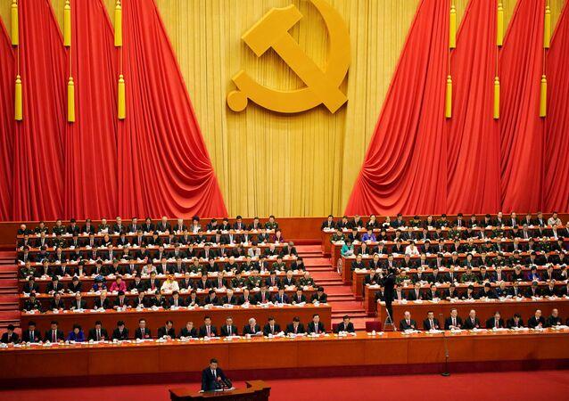 كلمة الرئيس الصيني في افتتاح المؤتمر التاسع عشر للحزب الشيوعي في بكين