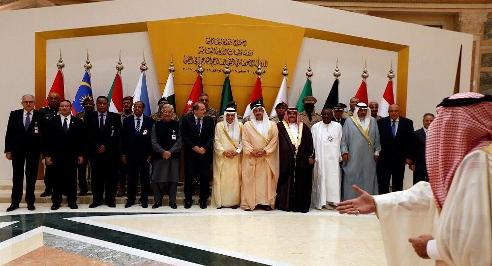 دول مكافحة الإرهاب في الرياض