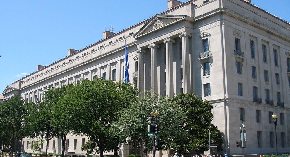 وزارة العدل الأمربكية