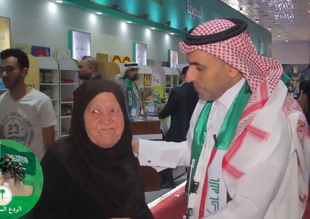 عراقية تعبر عن حبها للسعوديين والدمع قد غمر عيناها