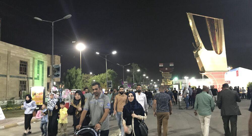 الدورة 44 لمعرض بغداد الدولي