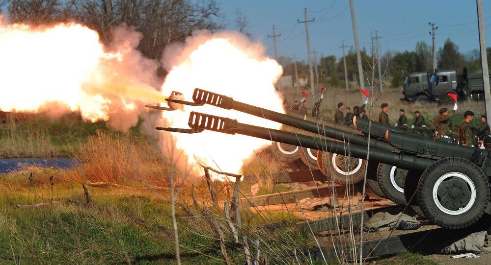 مدافع هاوتزر دي-30