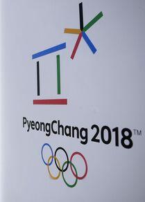 الأولمبياد -2018