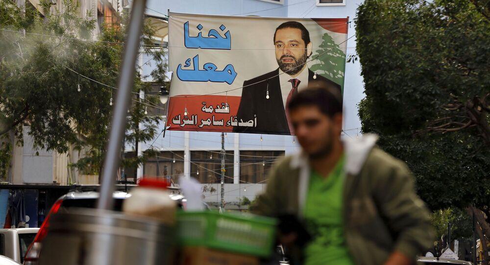 رئيس الوزراء اللبناني سعد الحريري، لبنان 6 نوفمبر/ تشرين الثاني 2017