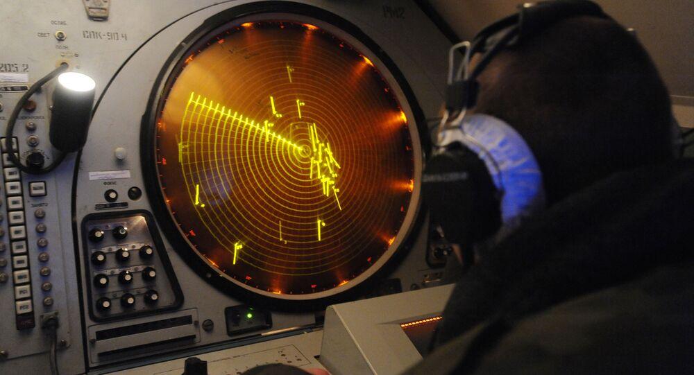 شاشة الرادار