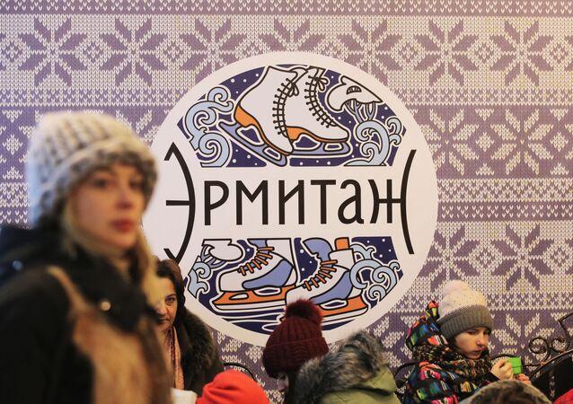 افتتاح موسم التزلج على الجليد في حديقة إرميتاج في موسكو، روسيا