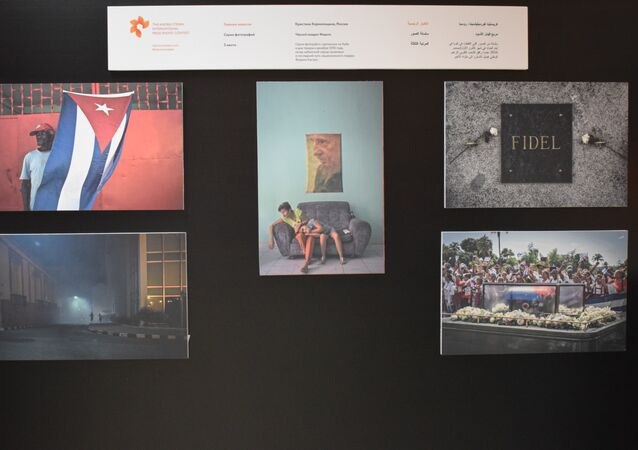 افتتاح معرض مسابقة المصور أندري ستينين في بيروت