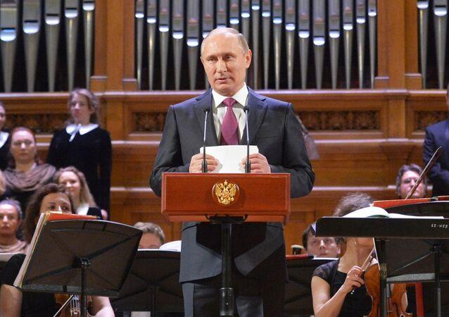 بويتن يخصص 472 مليوناً لدعم الثقافة في روسيا