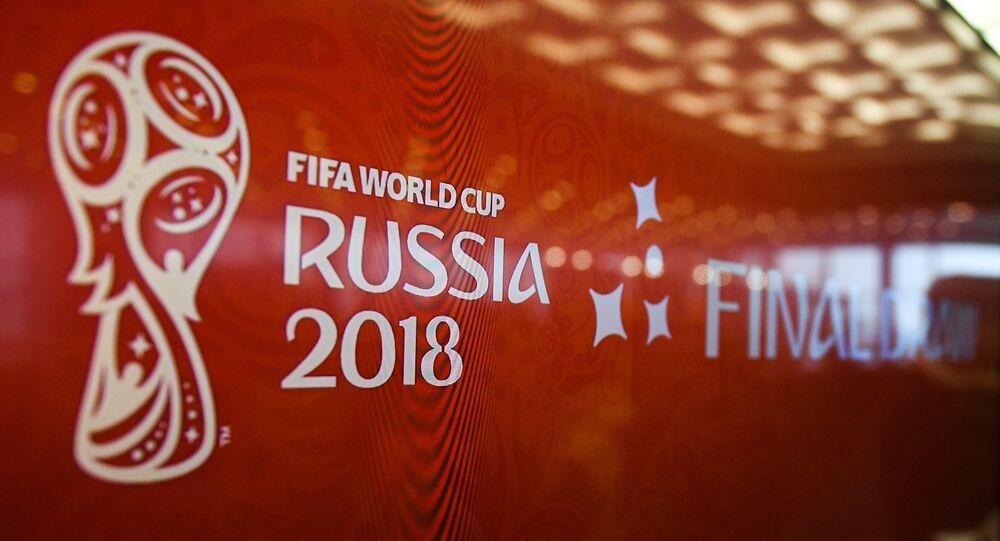 التحضيرات لقرعة كأس العالم لكرة القدم 2018 في موسكو