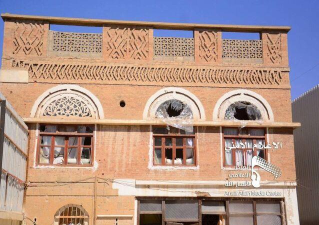 صور مزعومة لمنزل صالح في صنعاء