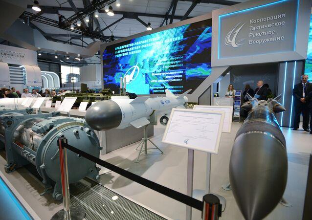 صاروخ إكس-31