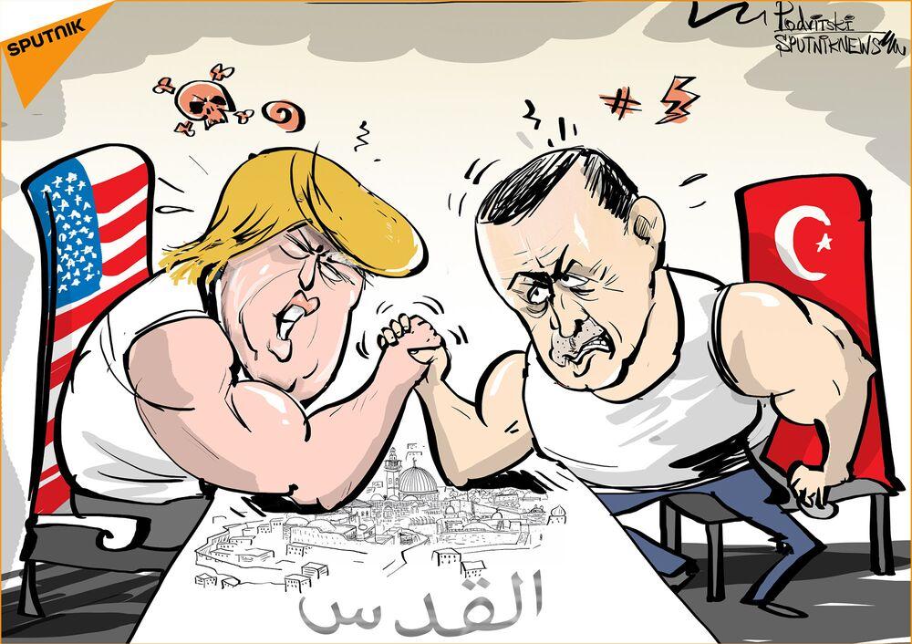 مواجهة ترامب وأردوغان حول القدس