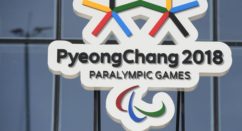 الألعاب الأولمبية 2018
