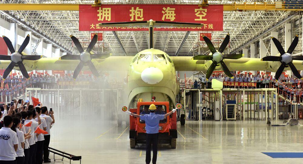 طائرة برمائية صينية