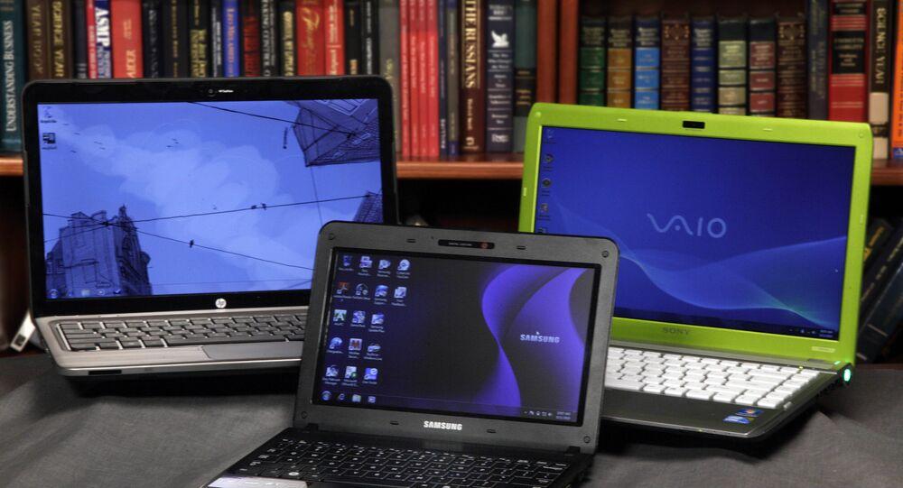 حاسب محمول لابتوب