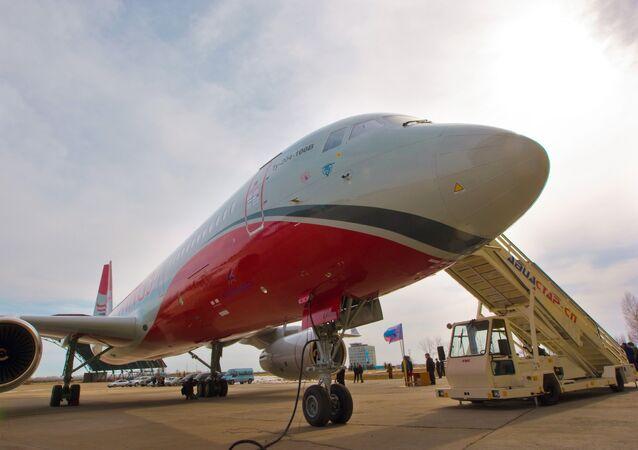 شركة طيران ريد وينغز
