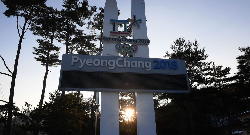 الألعاب الأولمبية الشتوية 2018 في بيونغ تشانغ، كوريا الجنوبية