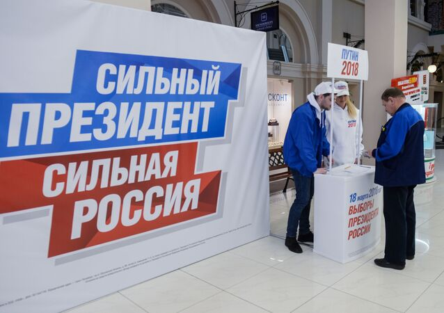 حملة بوتين الانتخابية في سان بطرسبرغ