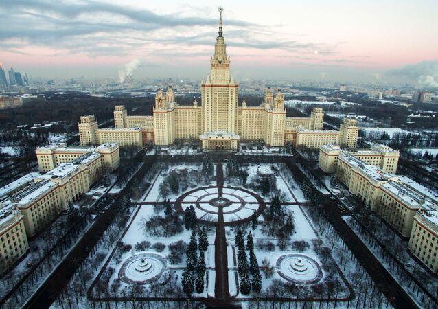 جامعة موسكو الحكومية في موسكو، روسيا