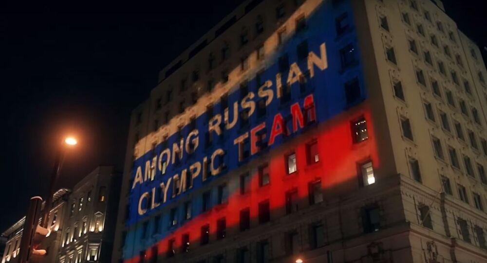 عرض ضوئي على مبنى اللجنة الدولية لمكافحة المنشطات