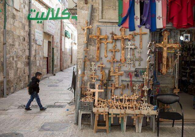 مدينة القدس - حي عربي