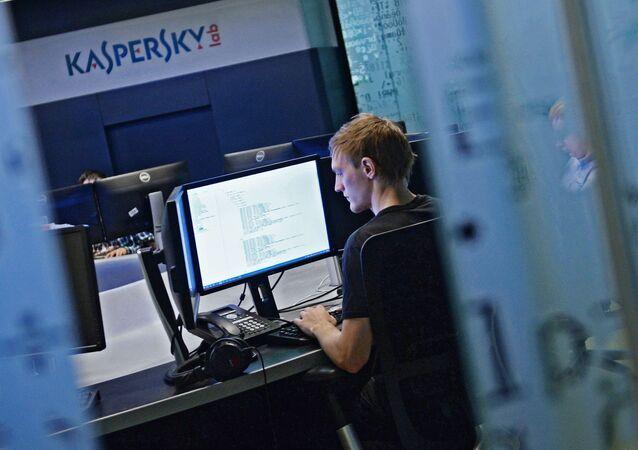 مكتب شركة كاسبيرسكي في موسكو