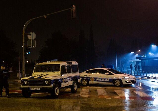 تفجير السفارة الأمريكية في الجبل الأسود