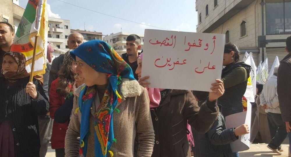 أهالي عفرين يحتجون على العملية التركية