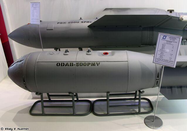 قنبلتا PBK-500U وODAB-500 PMV