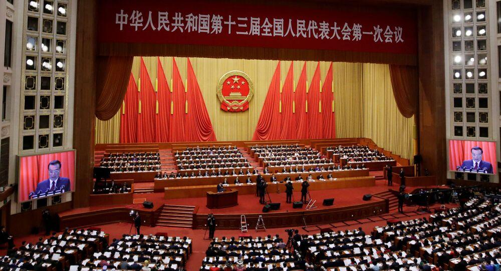 افتتاح للجلسة الأولى للمؤتمر الـ 13 للحزب الشيوعي في بكين، الصين  5 مارس/ أذار 2018