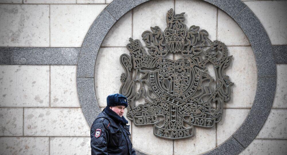 مبنى السفارة البريطانية في موسكو، روسيا
