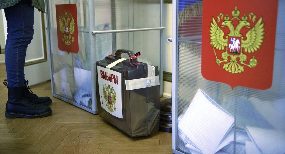 الانتخابات الرئاسية الروسية خارج البلاد