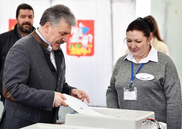 الانتخابات الرئاسية في روسيا 2018