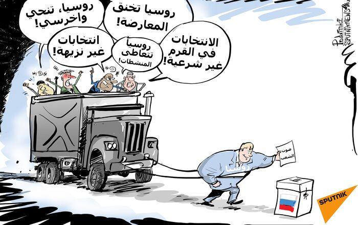 أنجح انتخابات في تاريخ روسيا: شفافية عالية وإقبال قياسي