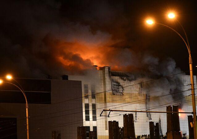 موقع اندلاع الحريق في المركز التجاري في كيميروفو، 25 مارس/ آذار 2018