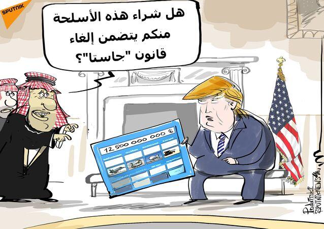 القضار الأمريكي يرفض طلب السعودية إسقاط دعوى تتهمها بالتخطيط لـ11 سبتمبر
