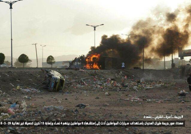 آثار قصف جوي في صعدة اليمن
