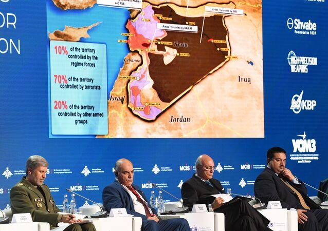 مؤتمر الامن الدولي السابع في موسكو